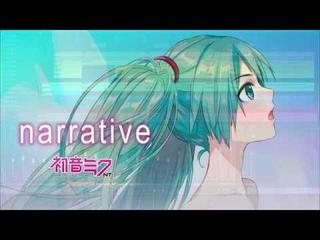 【初音ミクNT(Prototype)】narrative【機動戦士ガンダムNT主題歌】