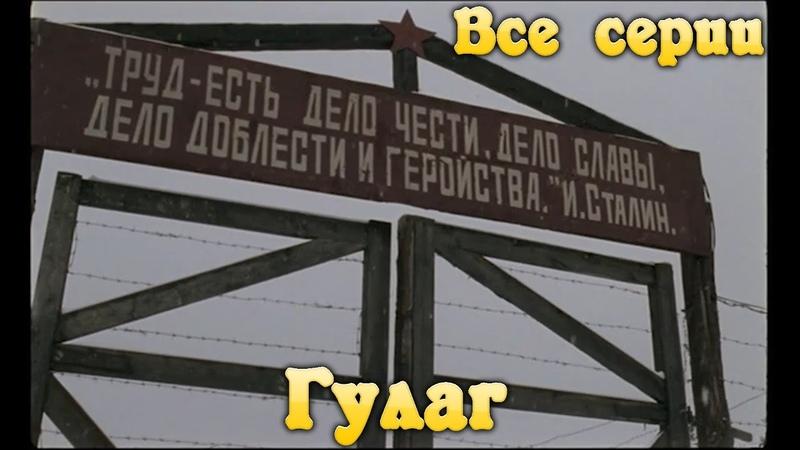 Завещание Ленина ВСЕ СЕРИИ
