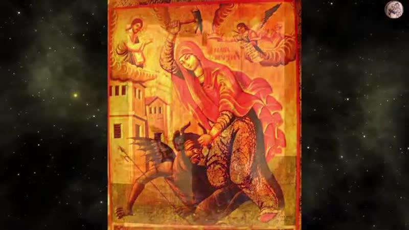 Пламенный меч Бога, Сатанаил, Водяной, Домовой и остров Буян. Кыштымский Карлик