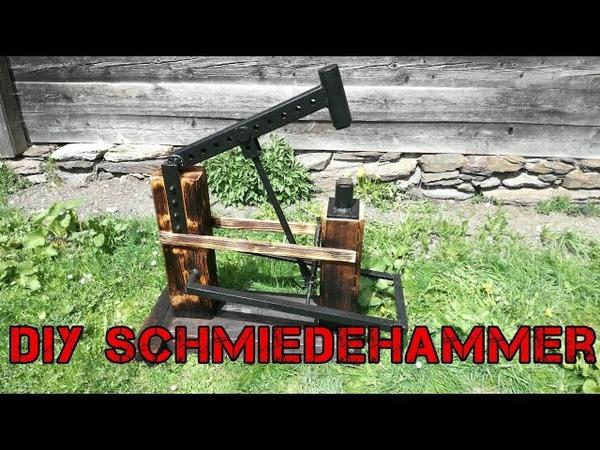 Pedal Schmiedehammer selber bauen DIY treadle hammer