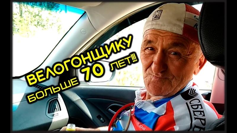 Наши ветераны велоспорта Сагандыков Касым 1948 года рождения