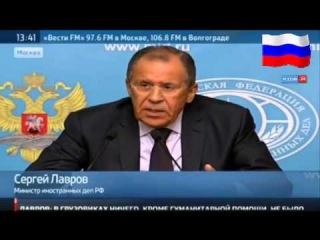 . Лавров сказал, что Россия будет продолжать помогать Новоруссии