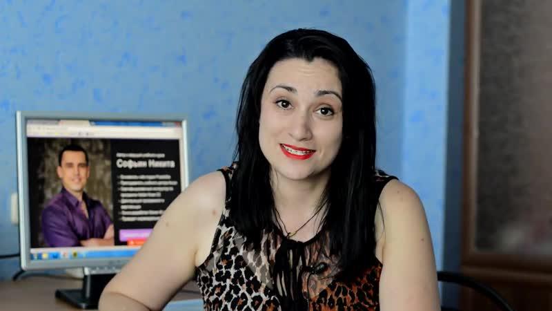 Отзыв Анастасии об учебном центре АКСОН Челябинск