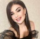 Амина Шогенова