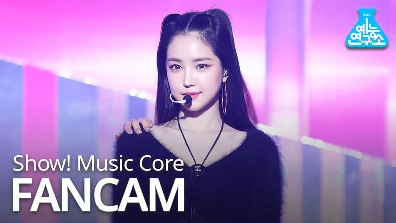 [예능연구소 직캠] 에이핑크 %%(응응) 손나은 Focused @쇼!음악중심_20190112 Eung Eung APINK SON NA EUN