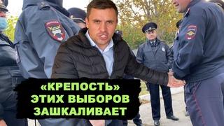 Массовые задержания соратников, куча полиции, план «Крепость». Сотрудники бегают от Бондаренко