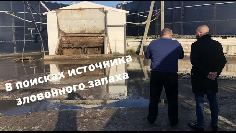 Поиски источника зловонного запаха в Красносельском районе Санкт Петербурга