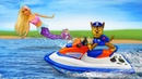 Щенячий патруль и Барби Русалочка Спасение от пиратов! Машины сказки из игрушек - Видео для детей