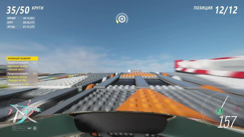 Forza Horizon 4 2020-07-08 18-13-06