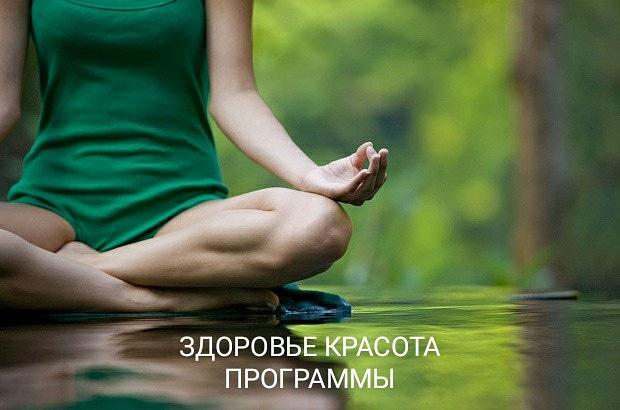 силаума - Программы от Елены Руденко - Страница 2 5sUT8ufNYkg