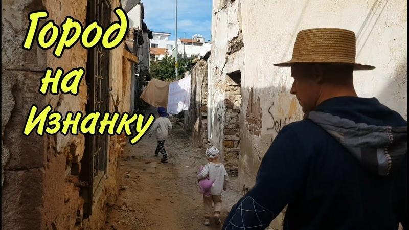 Турция которую от нас скрывают Айвалык 2020 город мечта