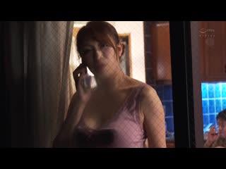 Kobayakawa Reiko - The Married Woman Across The Hall