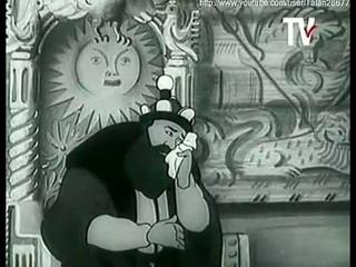 Сказка о царе Салтане,  1943 г.