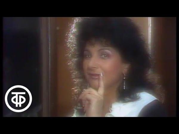 Роксана Бабаян Витенька 1989