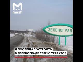 Житель Зеленограда два дня не мог попасть в скорую, в итоге попал в полицию