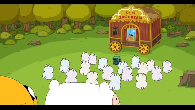 Время приключений Adventure time Чипсы и мороженое