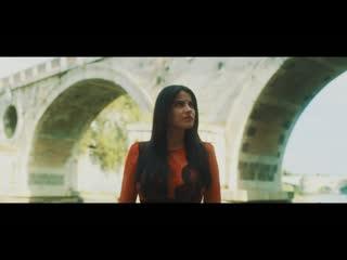 Maite Perroni - Roma (feat. Mr. Rain)