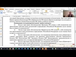 Правительство РФ ничего не знает))))) а вот в Тульской области видимо знают))))))