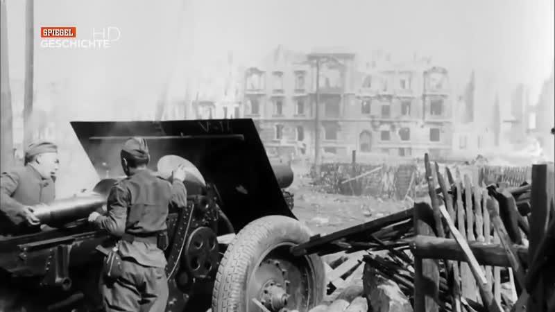 Ад Берлина Последняя битва 1945 1 3 Бой