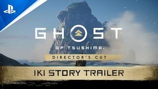Сюжетный трейлер острова Ики для Ghost of Tsushima Director's Cut