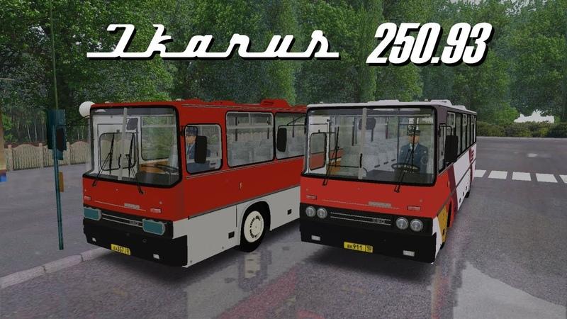 OMSI Ikarus 250.93