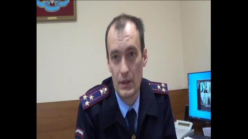 Обращение начальника полиции Мизина О В к гражданам г Березники