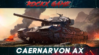 СAERNARVON ACTION X ◄ТАНК ИЗ ПАКЕТИКА►   Стрим танки   World of Tanks
