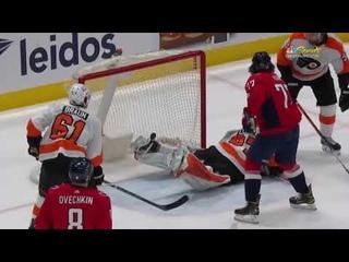 Alex Ovechkin assists on Niklas Backstrom pass vs Flyers (2021)