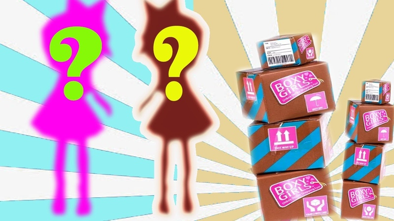 Распаковка новой куклы Бокси герлз Boxy Girls Fashion Dolls New Surprise Box
