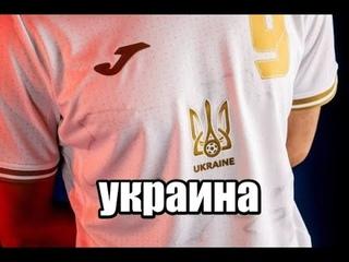На британском ТВ контуры Украины на футбольной форме сравнили с грязным пятном